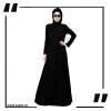 Black Maxi Button Abaya