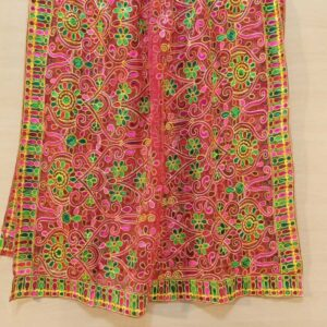 Embroided Net Dupatta Large Multi