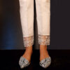 Cotton Trouser With Bottom Lace